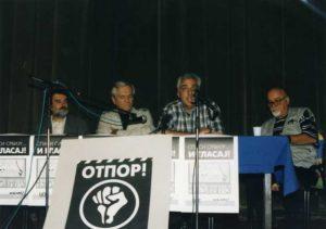 Žarko Trebješanin, Ratko Božović, Boža Prelević i Predrag Koraksić – Koraks